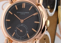 Vacheron Constantin Vintage Gent's Watch, Red Gold