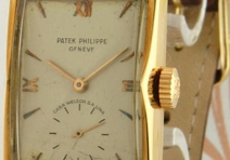 Patek Philippe 1588 Vintage Rectangle, Yellow Gold, ca. 1953