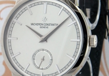 Vacheron Constantin 82172 Patrimony Traditionnelle, White Gold