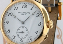 Patek Philippe 3960J Limited Edition 150th Anniversary, Yellow Gold