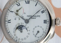 Patek Philippe 5054G Moon Phase / Power Reserve, White Gold