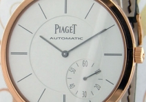 Piaget G0A35131 Altiplano Automatic, Rose Gold