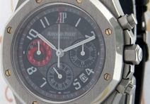 Audemars Piguet 25979ST Royal Oak Limited Edition City of Sails, Steel