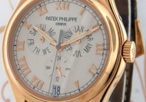 Patek Philippe 5035R Annual Calendar, Rose Gold