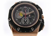 Audemars Piguet AP Royal Oak Offshore Grand Prix RG