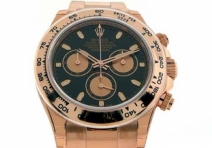 Rolex Daytona Everose Gold