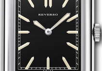Jaeger-LeCoultre 278.85.70 Reverso Ultra-Thin 1931, Steel