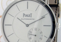 Piaget G0A35130 Altiplano Automatic, White Gold